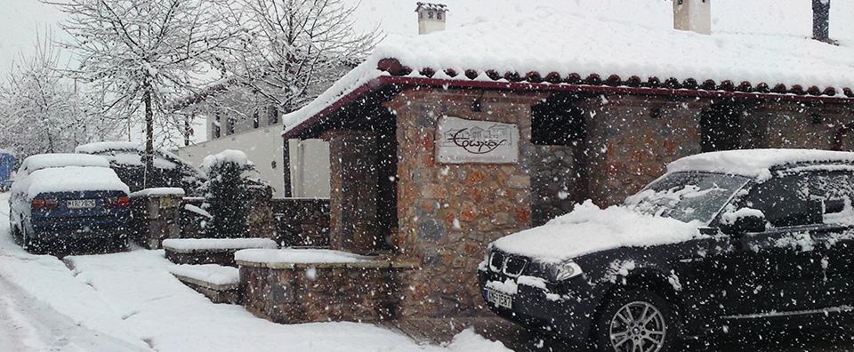 Το χειμώνα, απολαύστε το χιόνι με πολυτελή χαλάρωση.